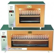 Инкубатор с 150 клетки,70 клетки