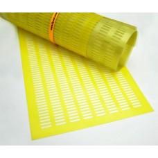 Пластмасова решетка 42 х 42 см